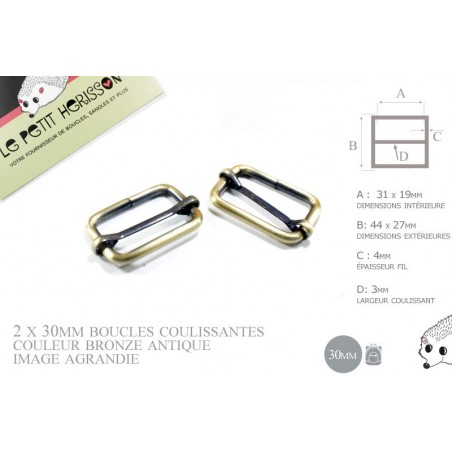2 x 30mm Boucles Coulissantes / Boucles Réglables /  Metal / Laiton Vieilli / Laiton Brossé